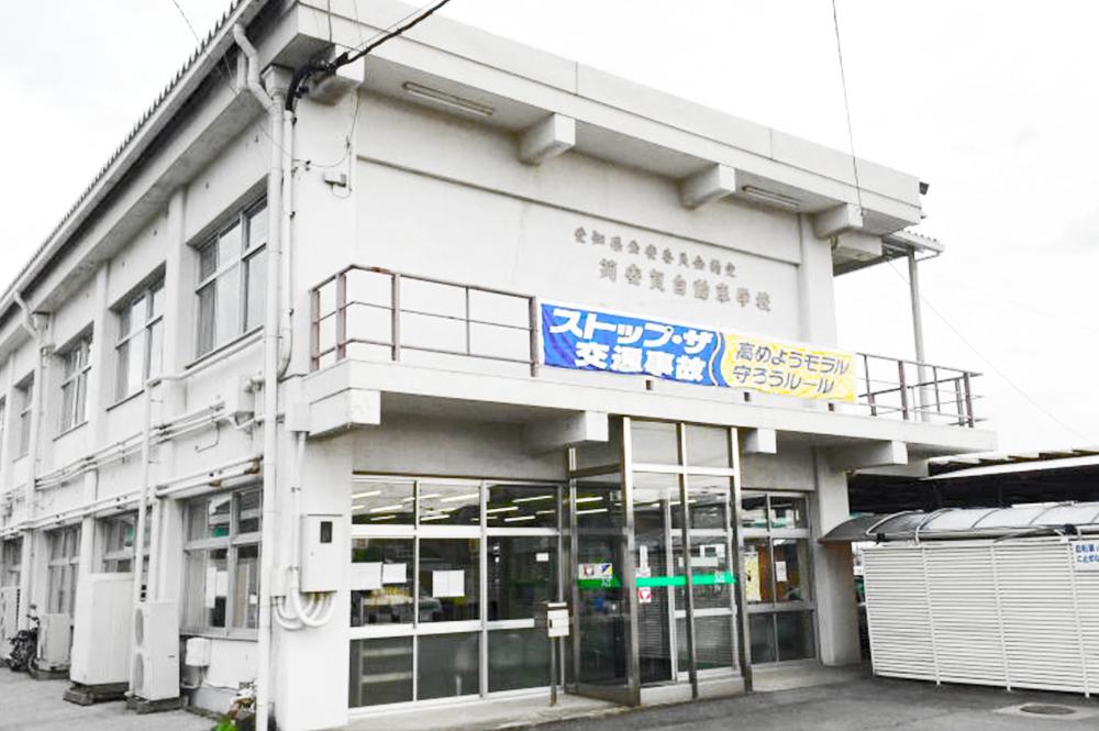自動車 トヨタ 学校 中央
