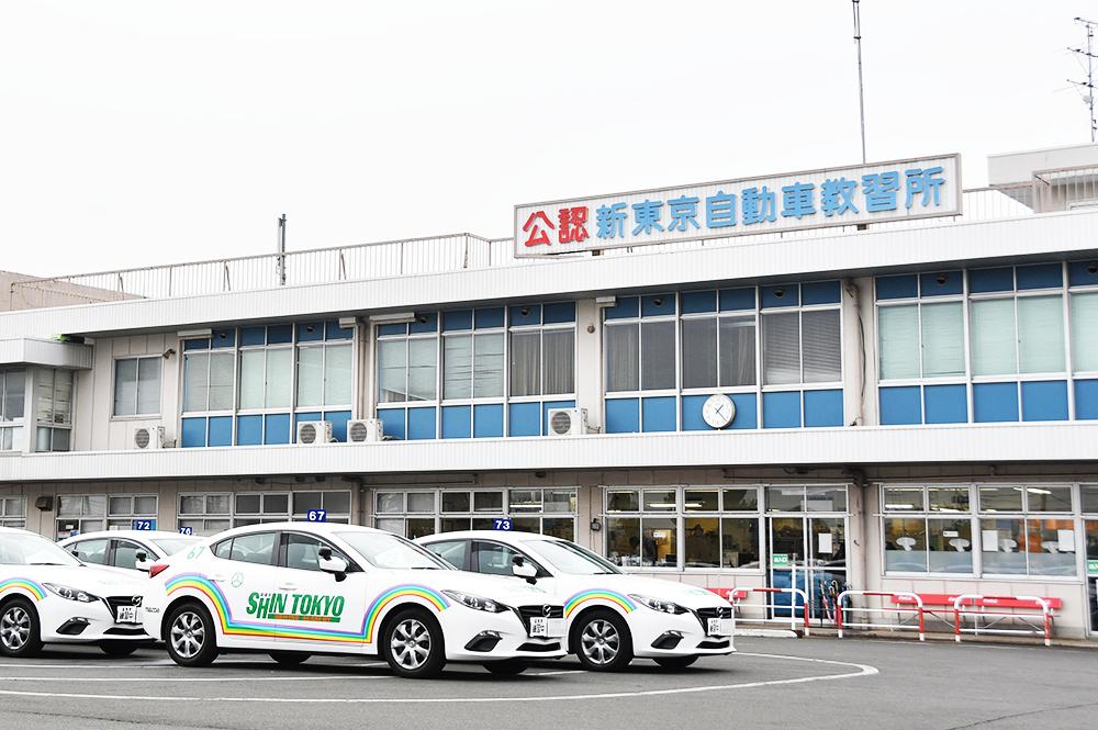 自動車 学校 苅田